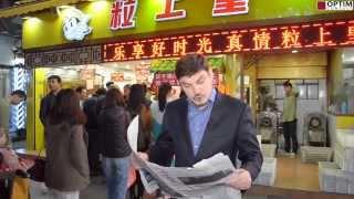видео продажа сухофруктов бизнес