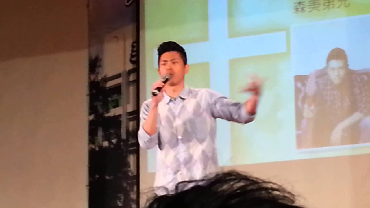 森美見證分享IN北角協同中學@24/05/2013 - YouTube