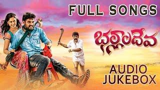 Bhallaladeva Full Audio Songs Jukebox - Latest Telugu Movie 2015 - Vimal,Bindumadhavi