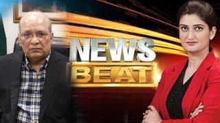 Panama Se Dawn Leaks Tak   News Beat   SAMAA TV   Paras Jahanzeb   05 Nov 2016