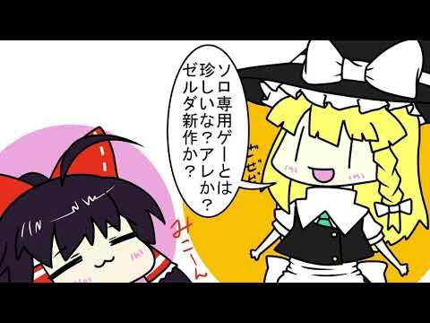 【東方手書きショート】ブチギレ!!れいむちゃん☆336~342