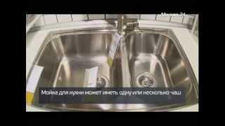 видео мойка каменная для кухни