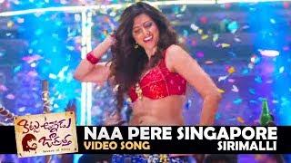 Naa Pere Singapore Sirimalli Full Video Song | Kittu Unnadu Jagratha | Raj Tarun, Anu Emmanuel