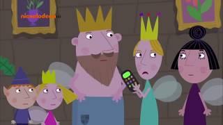 Маленькое королевство Бена и Холли (22 серия, 2 сезон)