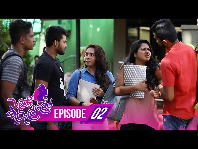 Peni Kurullo | Episode 02 - (2019-07-03) | ITN