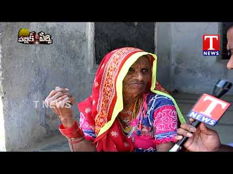 PUBLIC PULSE   Public Opinion On Elections 2018   Banswada   T News Special