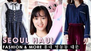 Video KOREAN FASHION HAUL 2017 | 서울 쇼핑 download MP3, 3GP, MP4, WEBM, AVI, FLV Oktober 2017