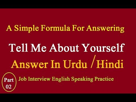 How To Answer Tell me about Yourself ! Job Interview English Speaking Practice