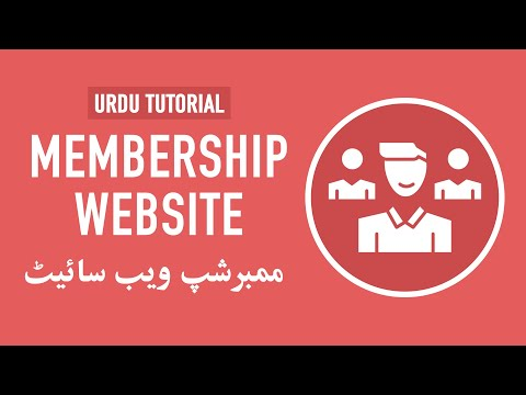 Create Membership Website with WordPress - Urdu & Hindi Tutorial thumbnail