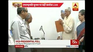 Delhi: Opp candidate Gopal Krishna Gandhi files nomination for Vice Presidential election