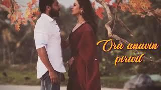 NGK Anbae Peranbae Lyric | Suriya | Yuvan Shankar Raja | Whatsapp Status