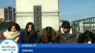 제6회 애경 사랑의 도서기증 메인 영상