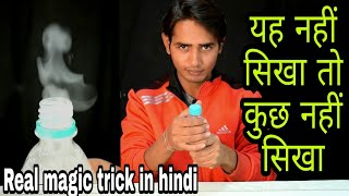 Unbelievable trick with water bottle - MR. INDIAN HACKER