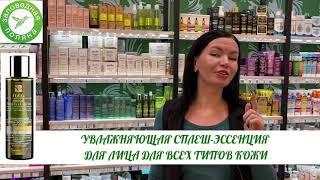 Белорусская косметика уход за кожей Белита М