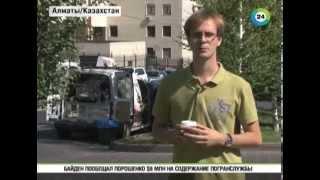 видео Ваш партнер на рынке кофе и кофеварок