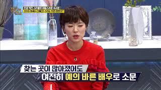 '얼마면 돼?!' 신혜선의 연기 데뷔! 모든 건 원빈을 향한 짝사랑♥ 때문?! thumbnail