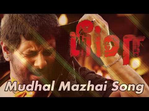 Mudhal Mazhai | Bheema | Harris Jayaraj | Vikram | Trisha