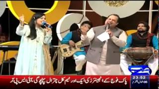 ay chand has do by rahat