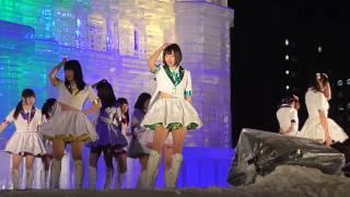 20170206 第68回さっぽろ雪祭り 毎日氷の広場 北海道ご当地アイドル フ...
