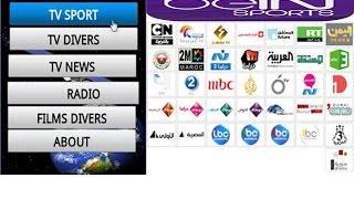 Video Regarder les chaines tv cryptées et bein sports hd gratuitement sur votre androide download MP3, 3GP, MP4, WEBM, AVI, FLV Januari 2018