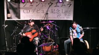 ジュン☆ウエムラ CDデビューLIVE パラダイス・オン・ザ・ロード ch648.