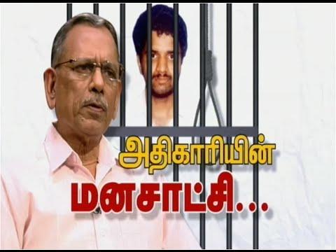 Retired CBI officer Thiagarajan  revealing Perarivalan statement in Agni Paritchai (Exclusive)