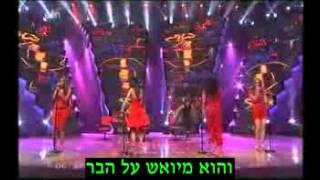 ESC Spain 2006 - Un BlodyMary + כתוביות בעברית