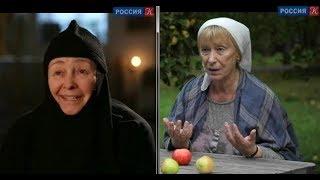 Актрисы Екатерина Васильева и Любовь Стриженова об отце Иоанне (Крестьянкине) и о себе