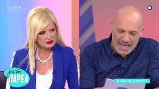 Η Μαρίνα Πατούλη καλεσμένη του Νίκου Μουτσινά -  Για Την Παρέα 18/4/2019 | OPEN TV