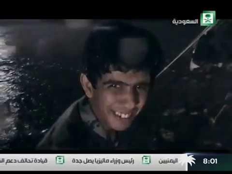 فيلم الحرب على القاعدة في السعودية الجزء الأول Youtube