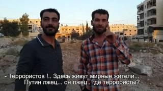 Россия наносит бомбовые удары не по ИГИЛ, а по мирным жителям Сирии