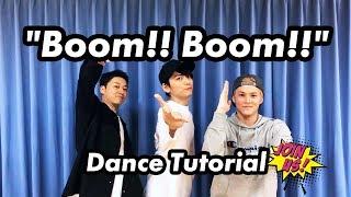 Lead / Boom!! Boom!! [Dance Tutorial]