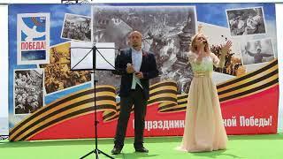 Сергей Слободянюк и Настя Кареева. День Победы - город Судак 9 мая 2018