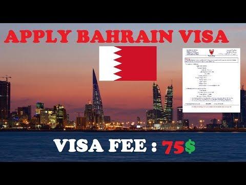 Bahrain E-Visa Online Apply - 29 Bahraini Dinar Fee Only