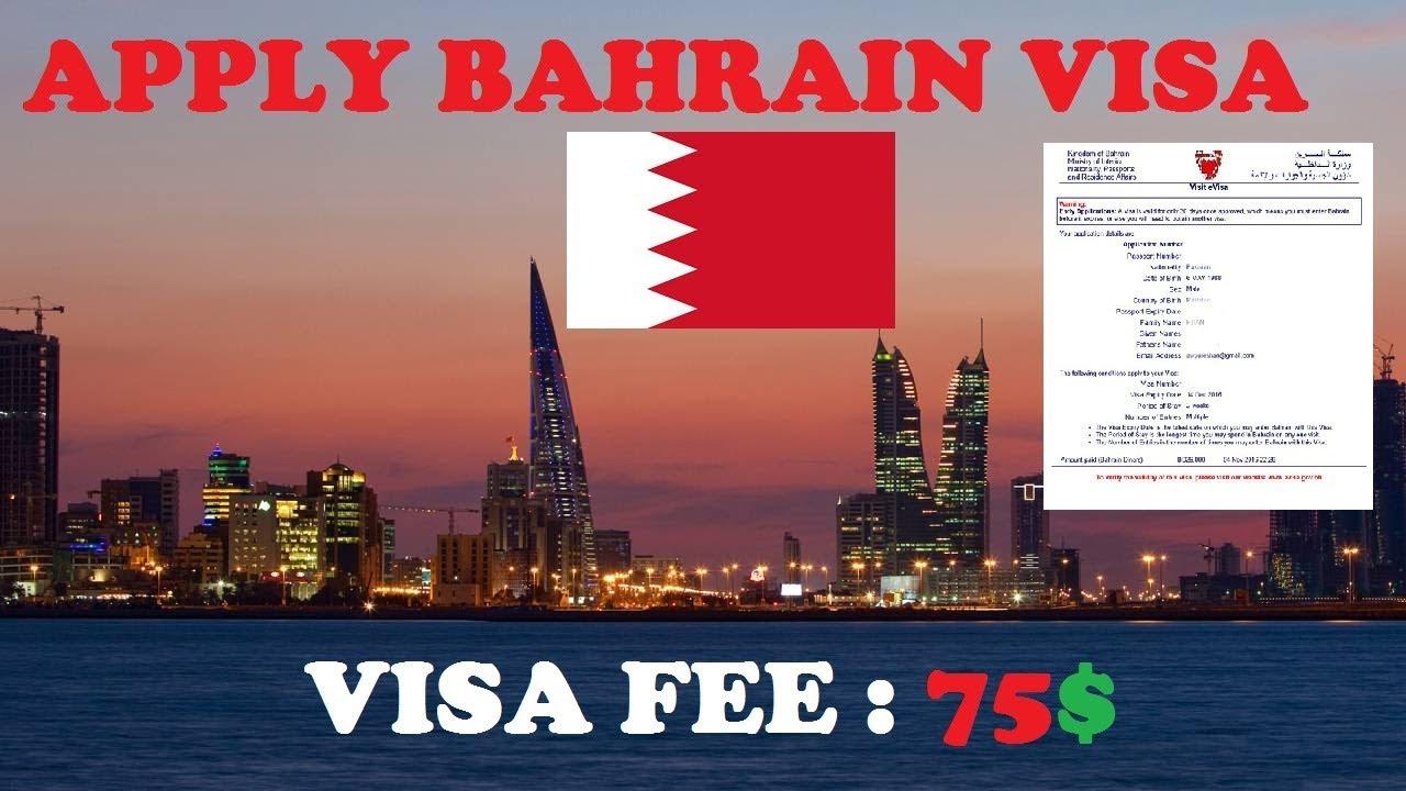 Bahrain E Visa Online Apply 29 Bahraini Dinar Fee Only Youtube