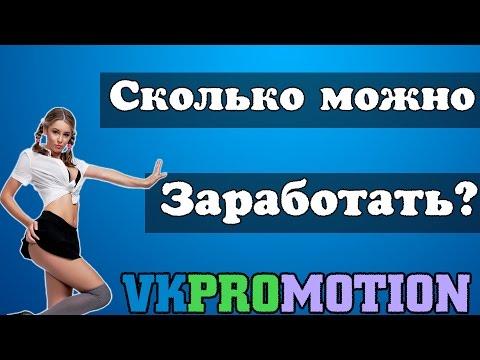 Сколько сообщений можно отправить ВКонтакте не друзьям?