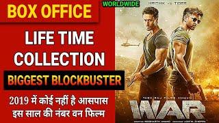 War life time box office collection, Hrithik vs Tiger, Hrithik Roshan, Tiger Shroff