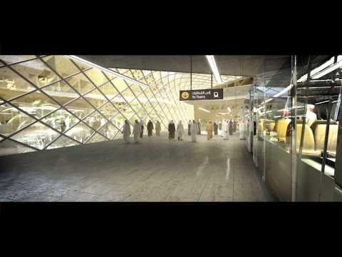 Qasr Al Hukum Downtown Metro Station