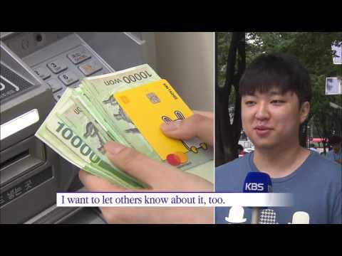 Kakao Bank Opens