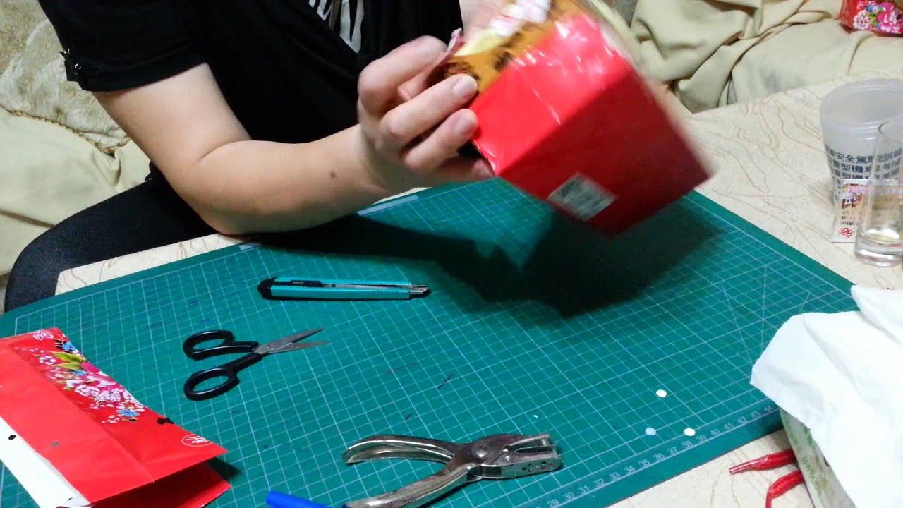 手做紙袋面紙盒 - YouTube