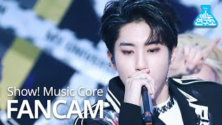 [예능연구소] 스트레이 키즈 한 직캠 'Back Door' (Stray Kids HAN FanCam) @Show!MusicCore 200919