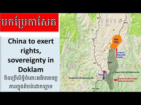 Translation Newspaper by Onn Rathy: China to exert rights, sovereignty in Doklam