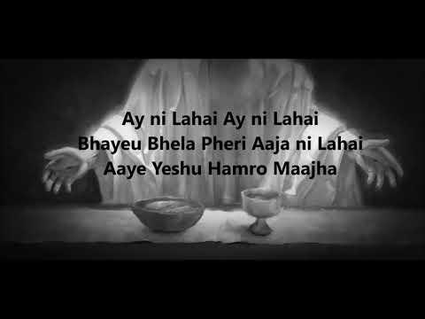 Yeshu Ko Chhatima Lyrical Karaoke  New Nepali Christian Songs  Adrian Dewan