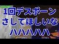 【MSSPまとめ】日刊マイクラ#713 1回デスポーンさしてほしいなハハハハハ