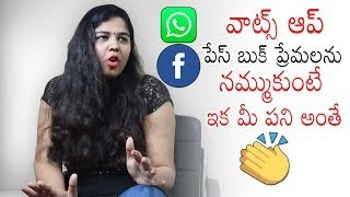 Singer Lipsika Super Words On WhatsApp & Facebook Loves | Lipsika Exclusive Interview | DailyCulture