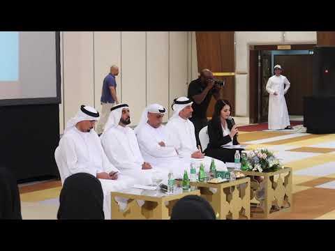 Rania Ali presenting Dubai Police Social Initiative