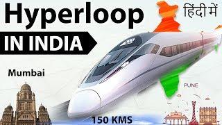 Hyperloop in India - Mumbai to Pune in 25 Minut...