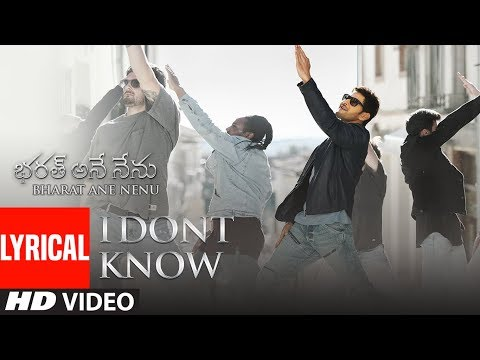 I Don't Know Lyrical Video Song   Bharat Ane Nenu   Mahesh Babu, Farhan Akhtar, Devi Sri Prasad