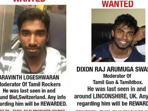 WANTED Tamilrockers And Tamilgun Admins Photo Released By Producer Council|Reward For Informer