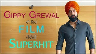 Carry On Jatta 2 I Gippy Grewal I High Standard...
